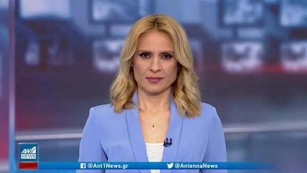 ANT1 NEWS 24-04-2021 ΣΤΙΣ 18:50