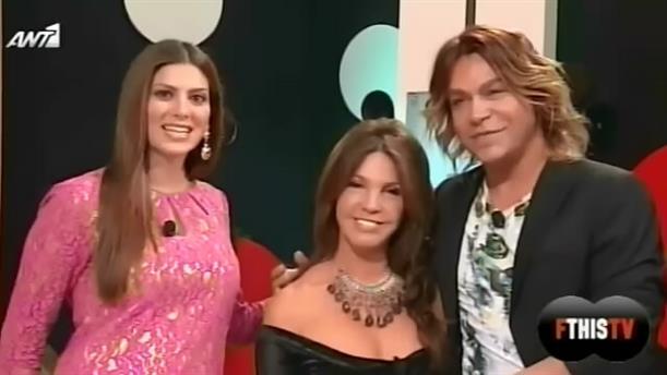 FTHIS TV 26/12/2012