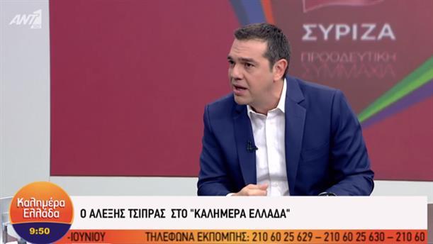 """Η συνέντευξη του Αλ. Τσίπρα στην εκπομπή """"Καλημέρα Ελλάδα"""""""