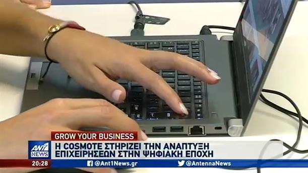 Διευκόλυνση επιχειρήσεων με εξ αποστάσεως πρόσβαση σε εταιρικά κινητά και tablet