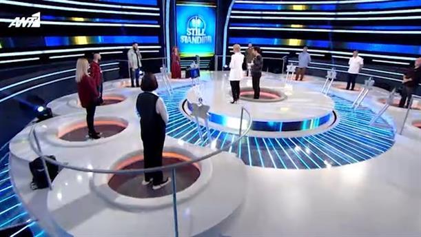 STILL STANDING – ΕΠΕΙΣΟΔΙΟ 135 – 2Η ΣΕΖΟΝ