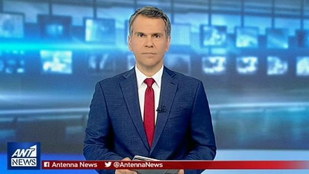 ANT1 NEWS 04-05-2019 ΣΤΙΣ 13:00