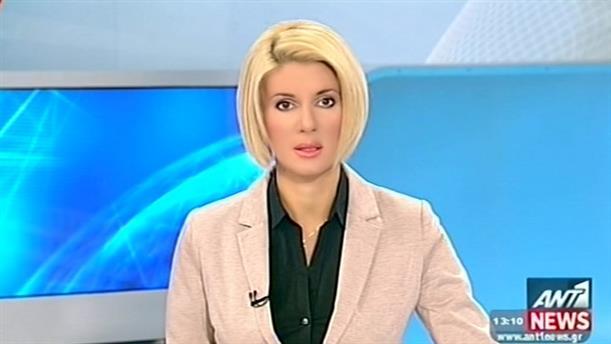 ANT1 News 16-09-2014 στις 13:00