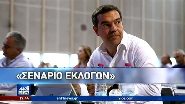 Τσίπρας: Ορόσημο για τη κήρυξη πρόωρων εκλογών ο Αύγουστος