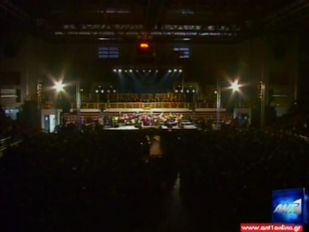 Συναυλία του Μ.Θεοδωράκη στο Ηράκλειο