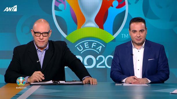 Ο ΔΡΟΜΟΣ ΠΡΟΣ ΤΟ EURO 2020 – ΕΠΕΙΣΟΔΙΟ 1