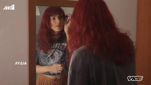 VICE SPECIALS - «Τρανσφοβία στην Eργασία»