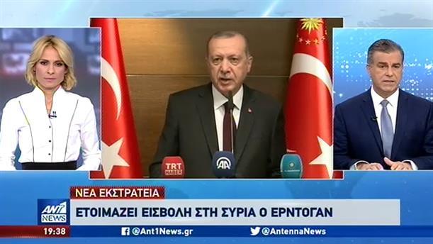 Αντίστροφη μέτρηση για την τουρκική επιχείρηση στη Συρία