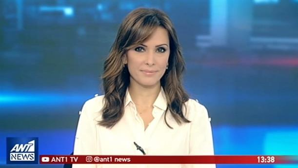 ANT1 NEWS 15-10-2018 ΣΤΙΣ 13:00