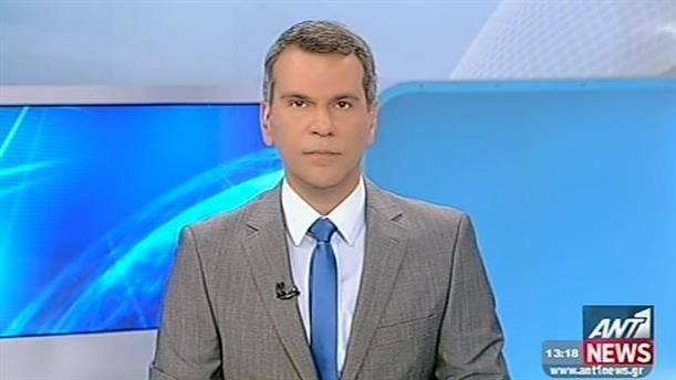 ANT1 News 08-10-2014 στις 13:00