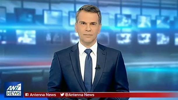 ANT1 NEWS 02-03-2019 ΣΤΙΣ 13:00
