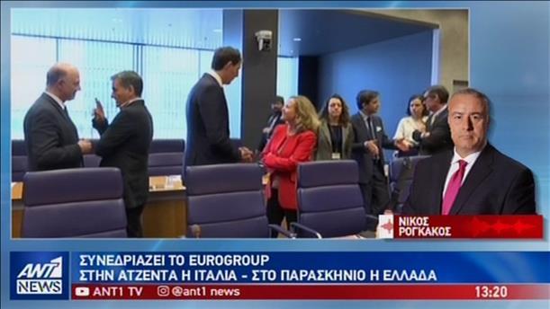 Στο περιθώριο του Eurogroup συντάξεις και παροχές