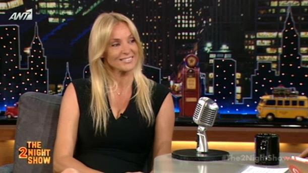 Γιάννα Νταρίλη - Επεισόδιο 56