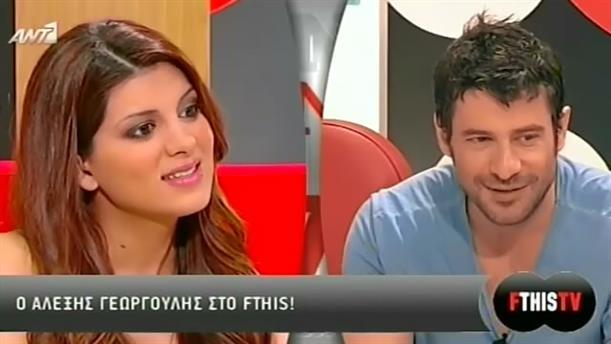 FTHIS TV 10/04/2013