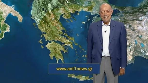 Ο ΚΑΙΡΟΣ ΓΙΑ ΤΟΥΣ ΑΓΡΟΤΕΣ – 04/07/2019