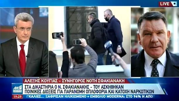 Κούγιας στον ΑΝΤ1: ο Νότης Σφακιανάκης δεν ήξερε ότι μεταφέρει ναρκωτικά