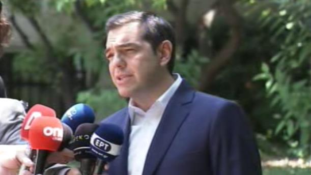 Δηλώσεις Τσίπρα για την έκθεση της Κομισιόν