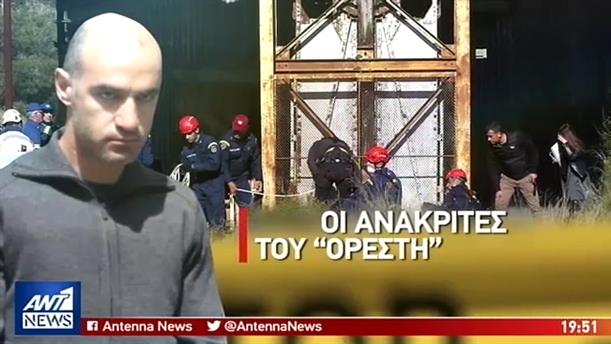 """Αποκλειστικό: ανατριχιαστικές μαρτυρίες στον ΑΝΤ1 από τους ανακριτές που αποκάλυψαν τον """"Ορέστη"""""""