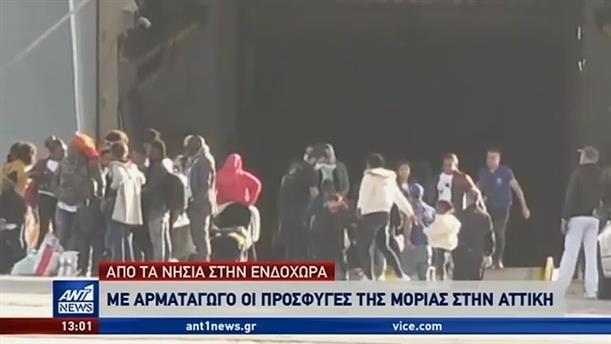 Διαμαρτυρίες για τη μετεγκατάσταση μεταναστών στη βόρεια Ελλάδα