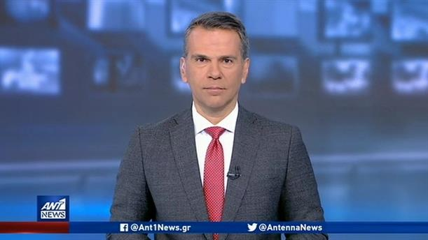 ANT1 NEWS 02-02-2020 ΣΤΙΣ 13:00