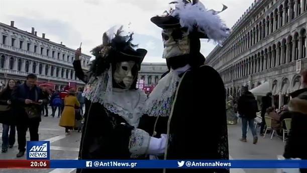 Στους ρυθμούς του Καρναβαλιού