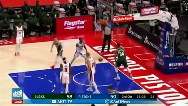 "NBA: ""Triple double"" έκανε ο Γιάννης Αντετοκούνμπο"