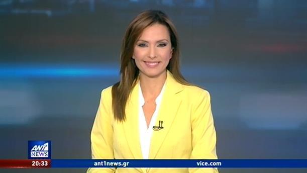 ANT1 NEWS 05-09-2020 ΣΤΙΣ 19:30
