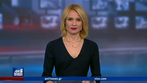 ANT1 NEWS 06-01-2020 ΣΤΙΣ 19:30