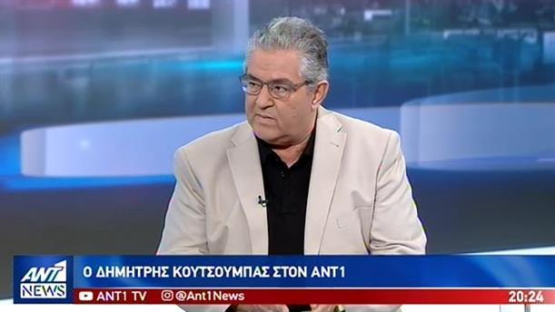 Ο Δημήτρης Κουτσούμπας στο κεντρικό δελτίο ειδήσεων του ΑΝΤ1