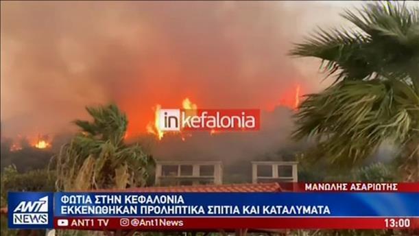 Μέτωπα φωτιάς, ενώ μαίνονται ισχυροί άνεμοι, σε όλη την χώρα