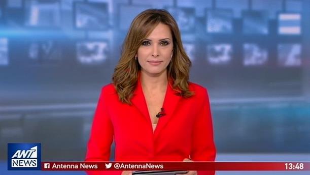 ANT1 NEWS 09-07-2019 ΣΤΙΣ 13:00