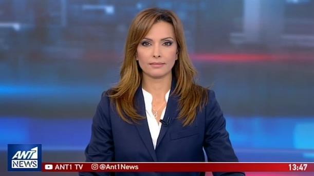 ANT1 NEWS 24-06-2019 ΣΤΙΣ 13:00