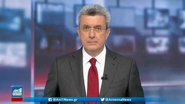 ANT1 NEWS 04-02-2021 ΣΤΙΣ 18:50