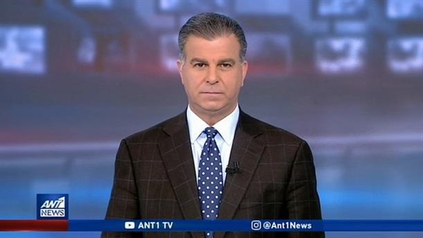 ANT1 NEWS 24-12-2019 ΣΤΙΣ 13:00