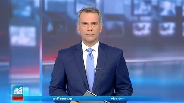 ANT1 NEWS 19-09-2020 ΣΤΙΣ 13:00