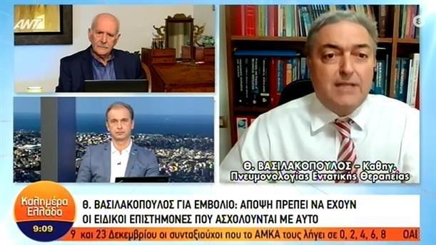 Θεόδωρος Βασιλακόπουλος – ΚΑΛΗΜΕΡΑ ΕΛΛΑΔΑ – 04/12/2020