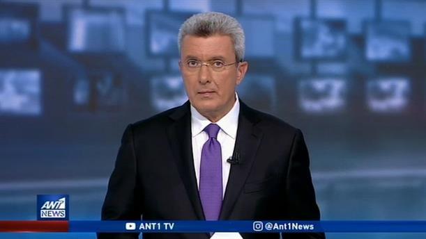 ANT1 NEWS 04-10-2019 ΣΤΙΣ 19:30