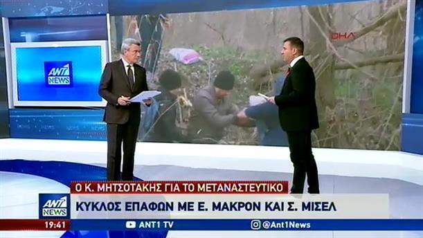 Μητσοτάκης: καμία παράνομη είσοδος στην Ελλάδα δεν θα γίνει ανεκτή