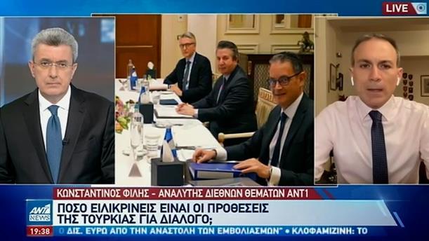 """Κωνσταντίνος Φίλης για διερευνητικές: """"Θολώνει τα νερά"""" ο Ερντογάν"""