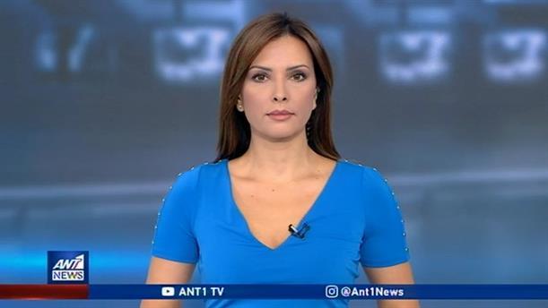ANT1 NEWS 02-07-2020 ΣΤΙΣ 13:00