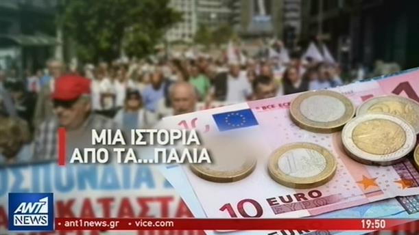 Νέα αντιπαράθεση Τσίπρα – Στουρνάρα για την οικονομία