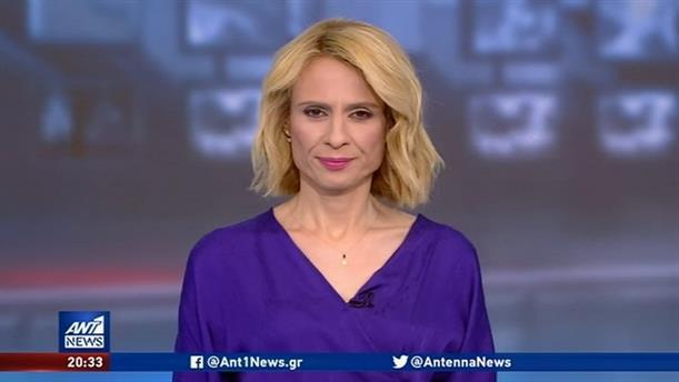 ANT1 NEWS 20-07-2020 ΣΤΙΣ 19:30