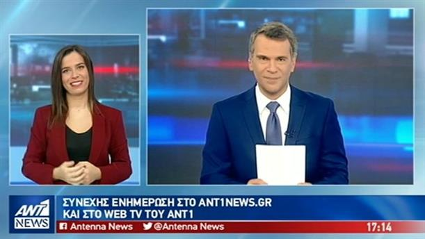 ANT1 NEWS 06-10-2018 ΣΤΗ ΝΟΗΜΑΤΙΚΗ