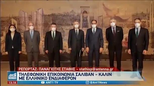 «Ιανός» η Τουρκία για ανατολική Μεσόγειο και Κυπριακό