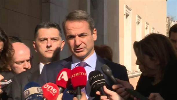 Δηλώσεις του Κυρ. Μητσοτάκη μετά την εκλογή της νέας ΠτΔ, Αικατερίνης Σακελλαροπούλου