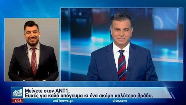 ANT1 NEWS 03-01-2021 ΣΤΗ ΝΟΗΜΑΤΙΚΗ