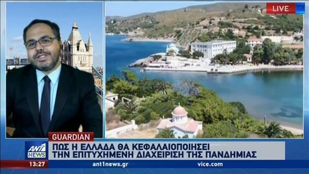 Ύμνοι Guardian στην Ελλάδα