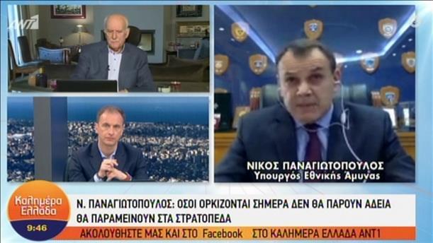 """Ο ΥΠΕΘΑ, Νίκος Παναγιωτόπουλος Νίκος στην εκπομπή """"Καλημέρα Ελλάδα"""""""