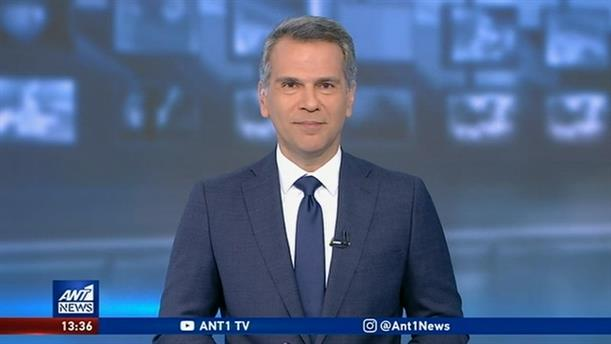 ANT1 NEWS 16-05-2020 ΣΤΙΣ 13:00