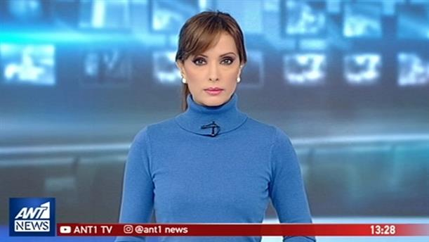 ANT1 NEWS 29-11-2018 ΣΤΙΣ 13:00